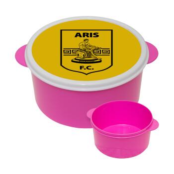 Άρης, ΡΟΖ παιδικό δοχείο φαγητού πλαστικό (BPA-FREE) Lunch Βox M16 x Π16 x Υ8cm