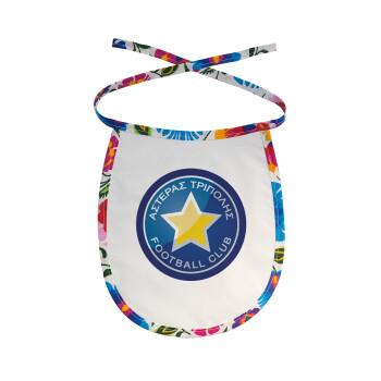Αστέρας Τρίπολης, Σαλιάρα μωρού αλέκιαστη με κορδόνι Χρωματιστή
