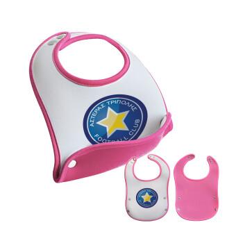 Αστέρας Τρίπολης, Σαλιάρα μωρού Ροζ κοριτσάκι, 100% Neoprene (18x19cm)