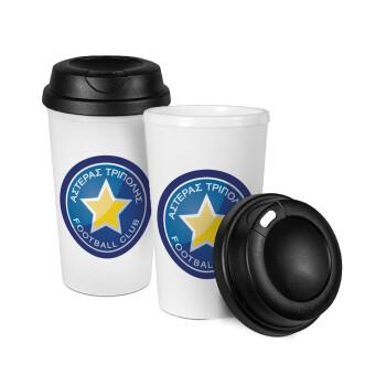 Αστέρας Τρίπολης, Κούπα ταξιδιού πλαστικό (BPA-FREE) με καπάκι βιδωτό, διπλού τοιχώματος (θερμό) 330ml (1 τεμάχιο)