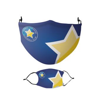 Αστέρας Τρίπολης, Μάσκα υφασμάτινη Ενηλίκων πολλαπλών στρώσεων με υποδοχή φίλτρου