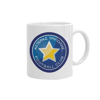 Αστέρας Τρίπολης, Κούπα, κεραμική, 330ml (1 τεμάχιο)