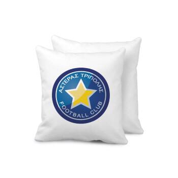 Αστέρας Τρίπολης, Μαξιλάρι καναπέ 40x40cm περιέχεται το γέμισμα