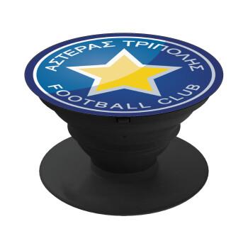 Αστέρας Τρίπολης, Pop Socket Μαύρο Βάση Στήριξης Κινητού στο Χέρι