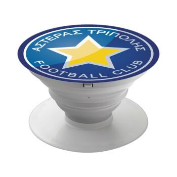 Αστέρας Τρίπολης, Pop Socket Λευκό Βάση Στήριξης Κινητού στο Χέρι