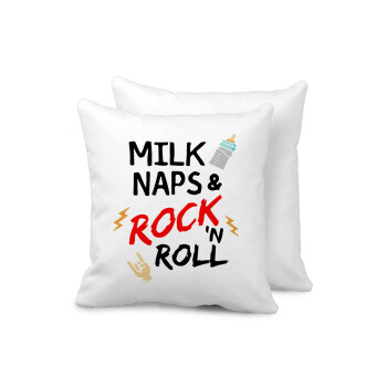 milk naps and Rock n' Roll, Μαξιλάρι καναπέ 40x40cm περιέχεται το γέμισμα