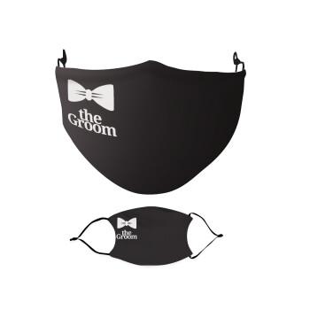 The Groom, Μάσκα υφασμάτινη Ενηλίκων πολλαπλών στρώσεων με υποδοχή φίλτρου