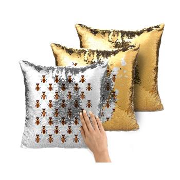 Μελισσούλες, Μαξιλάρι καναπέ Μαγικό Χρυσό με πούλιες 40x40cm περιέχεται το γέμισμα