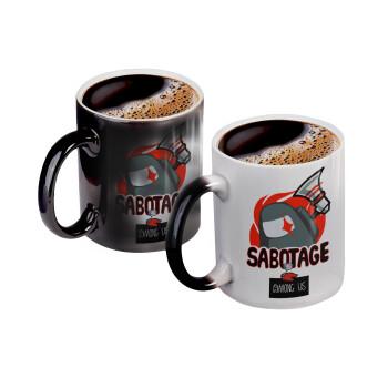 Among US Sabotage, Κούπα Μαγική, κεραμική, 330ml που αλλάζει χρώμα με το ζεστό ρόφημα (1 τεμάχιο)