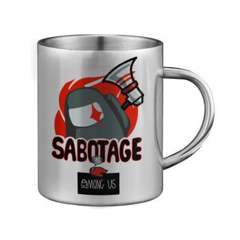Among US Sabotage, Κούπα ανοξείδωτη διπλού τοιχώματος μεγάλη 350ml