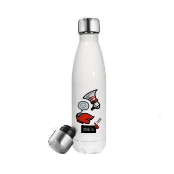 Among US Shhhh!!!, Μεταλλικό παγούρι θερμός Λευκό (Stainless steel), διπλού τοιχώματος, 500ml