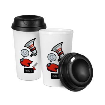 Among US Shhhh!!!, Κούπα ταξιδιού πλαστικό (BPA-FREE) με καπάκι βιδωτό, διπλού τοιχώματος (θερμό) 330ml (1 τεμάχιο)