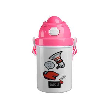 Among US Shhhh!!!, Ροζ παιδικό παγούρι πλαστικό (BPA-FREE) με καπάκι ασφαλείας, κορδόνι και καλαμάκι, 400ml