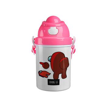 Among US i am impostor..., Ροζ παιδικό παγούρι πλαστικό (BPA-FREE) με καπάκι ασφαλείας, κορδόνι και καλαμάκι, 400ml