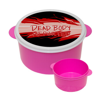 Among US dead body reported, ΡΟΖ παιδικό δοχείο φαγητού πλαστικό (BPA-FREE) Lunch Βox M16 x Π16 x Υ8cm
