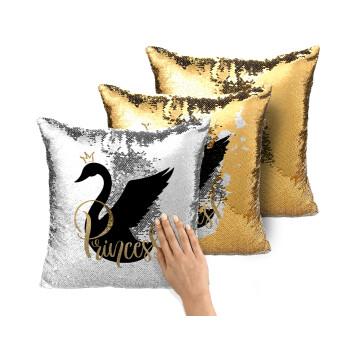 Swan Princess, Μαξιλάρι καναπέ Μαγικό Χρυσό με πούλιες 40x40cm περιέχεται το γέμισμα