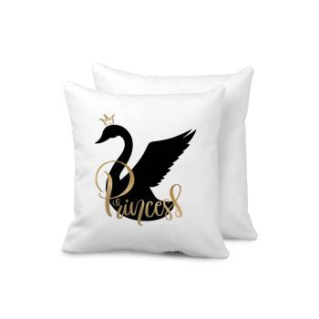 Swan Princess, Μαξιλάρι καναπέ 40x40cm περιέχεται το γέμισμα
