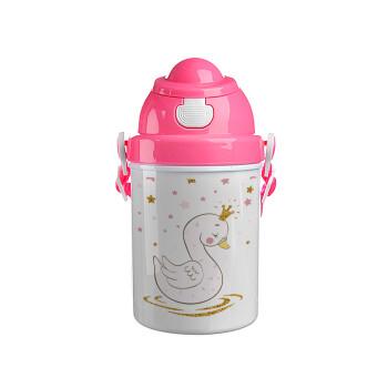 Κύκνος με στέμα, Ροζ παιδικό παγούρι πλαστικό (BPA-FREE) με καπάκι ασφαλείας, κορδόνι και καλαμάκι, 400ml