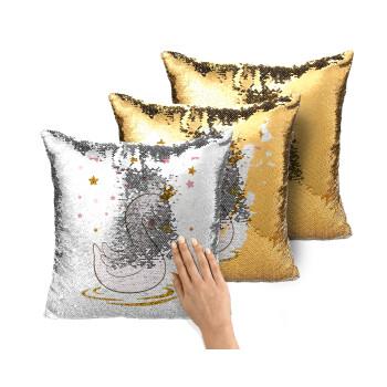 Κύκνος με στέμα, Μαξιλάρι καναπέ Μαγικό Χρυσό με πούλιες 40x40cm περιέχεται το γέμισμα