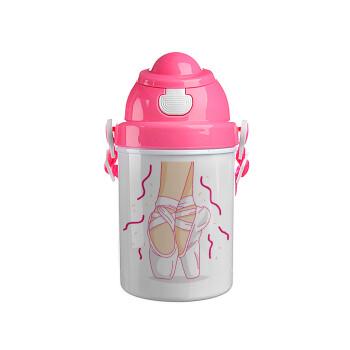 Πουεντ, Ροζ παιδικό παγούρι πλαστικό (BPA-FREE) με καπάκι ασφαλείας, κορδόνι και καλαμάκι, 400ml