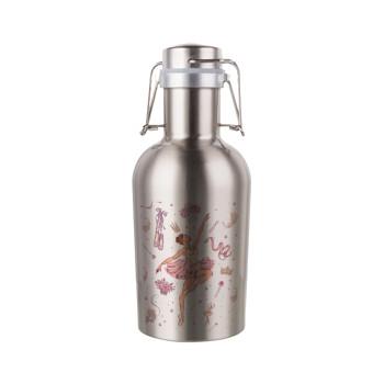 Μπαλαρίνα, Μεταλλικό παγούρι Inox (Stainless steel) με καπάκι ασφαλείας 1L