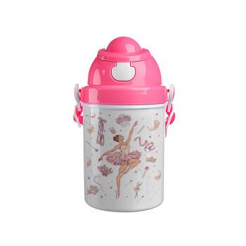 Μπαλαρίνα, Ροζ παιδικό παγούρι πλαστικό (BPA-FREE) με καπάκι ασφαλείας, κορδόνι και καλαμάκι, 400ml