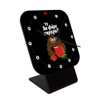Τι θα φάμε σημερα???, Επιτραπέζιο ρολόι ξύλινο με δείκτες (10cm)