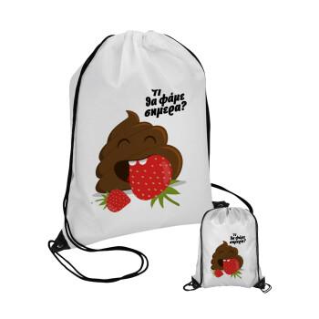 Τι θα φάμε σημερα???, Τσάντα πουγκί με μαύρα κορδόνια 45χ35cm (1 τεμάχιο)