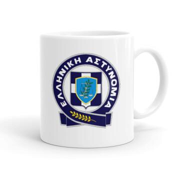 Ελληνική Αστυνομία, Κούπα, κεραμική, 330ml (1 τεμάχιο)
