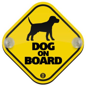 DOG on board, Σήμανση αυτοκινήτου Baby On Board ξύλινο με βεντουζάκια (16x16cm)