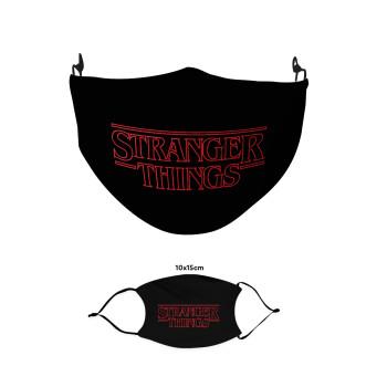 Stranger Things Logo, Μάσκα υφασμάτινη παιδική πολλαπλών στρώσεων με υποδοχή φίλτρου