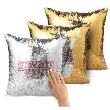 Stranger Things Logo, Μαξιλάρι καναπέ Μαγικό Χρυσό με πούλιες 40x40cm περιέχεται το γέμισμα