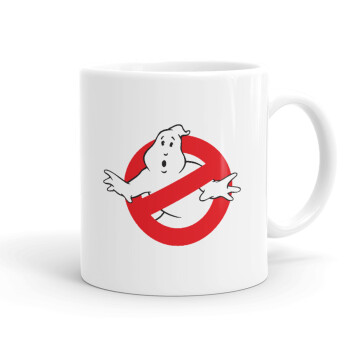 The Ghostbusters, Κούπα, κεραμική, 330ml (1 τεμάχιο)