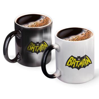 Batman classic logo, Κούπα Μαγική, κεραμική, 330ml που αλλάζει χρώμα με το ζεστό ρόφημα (1 τεμάχιο)