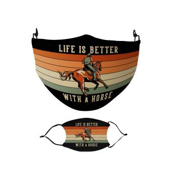 Life is Better with a Horse, Μάσκα υφασμάτινη Ενηλίκων πολλαπλών στρώσεων με υποδοχή φίλτρου