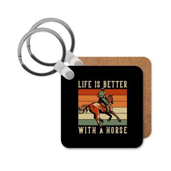 Life is Better with a Horse, Μπρελόκ Ξύλινο τετράγωνο MDF 5cm (3mm πάχος)
