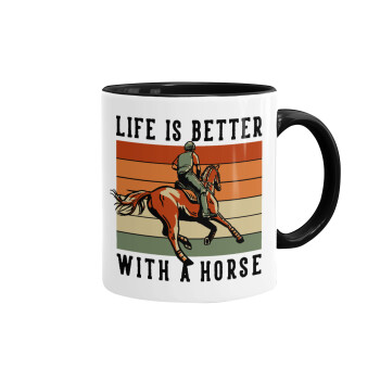Life is Better with a Horse, Κούπα χρωματιστή μαύρη, κεραμική, 330ml