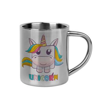 Unicorns cube,