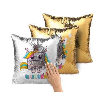 Unicorns cube, Μαξιλάρι καναπέ Μαγικό Χρυσό με πούλιες 40x40cm περιέχεται το γέμισμα