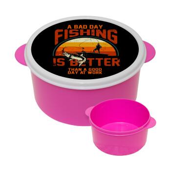 A bad day FISHING is better than a good day at work, ΡΟΖ παιδικό δοχείο φαγητού πλαστικό (BPA-FREE) Lunch Βox M16 x Π16 x Υ8cm