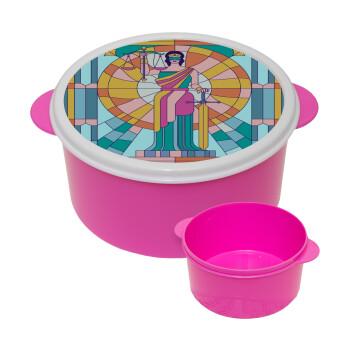 Θέμιδα βιτρώ, ΡΟΖ παιδικό δοχείο φαγητού πλαστικό (BPA-FREE) Lunch Βox M16 x Π16 x Υ8cm