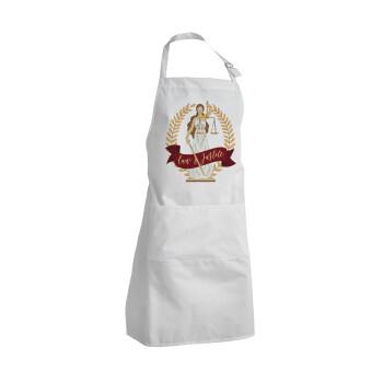 Θέμιδα, Ποδιά μαγειρικής BBQ Ενήλικων