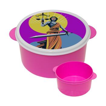 Θέμιδα art style, ΡΟΖ παιδικό δοχείο φαγητού πλαστικό (BPA-FREE) Lunch Βox M16 x Π16 x Υ8cm