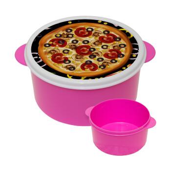 Pizza, ΡΟΖ παιδικό δοχείο φαγητού πλαστικό (BPA-FREE) Lunch Βox M16 x Π16 x Υ8cm