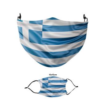 Ελληνική σημαία waving, Μάσκα υφασμάτινη παιδική πολλαπλών στρώσεων με υποδοχή φίλτρου