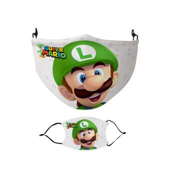 Super mario Luigi, Μάσκα υφασμάτινη Ενηλίκων πολλαπλών στρώσεων με υποδοχή φίλτρου