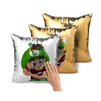 Super mario Luigi, Μαξιλάρι καναπέ Μαγικό Χρυσό με πούλιες 40x40cm περιέχεται το γέμισμα