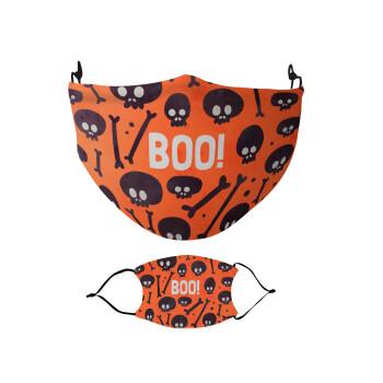Halloween boo, Μάσκα υφασμάτινη Ενηλίκων πολλαπλών στρώσεων με υποδοχή φίλτρου