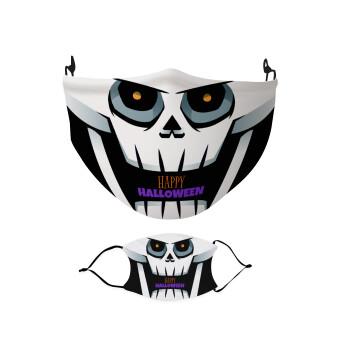 Halloween trick or treat Skeleton, Μάσκα υφασμάτινη Ενηλίκων πολλαπλών στρώσεων με υποδοχή φίλτρου