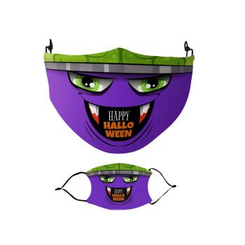 Halloween trick or treat Monster, Μάσκα υφασμάτινη Ενηλίκων πολλαπλών στρώσεων με υποδοχή φίλτρου